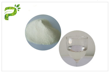 China Coconut MCT Oil Powder Medium Chain Triglyceride Flavorless By Microencapsulation distributor